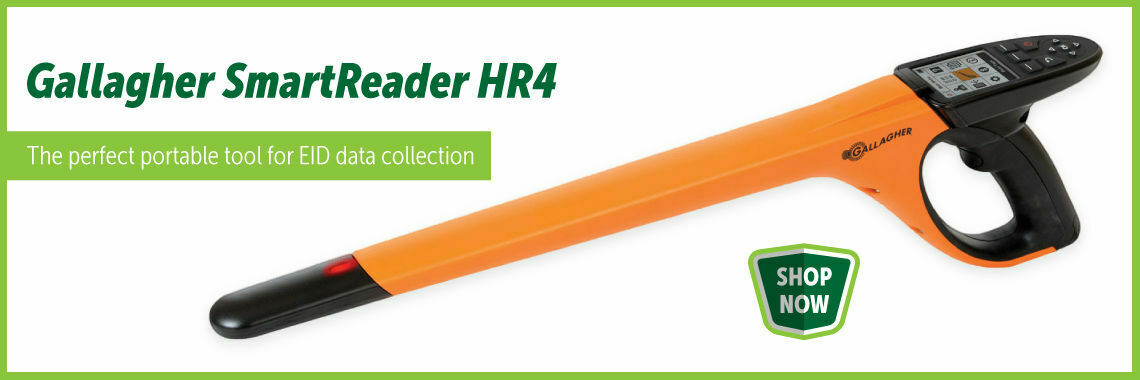 Gallagher SmartReader HR4