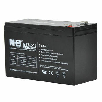 Gallagher 12V 7.2Ah Battery 100, S200, S400