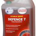 StableZone Defence 7 additional 1